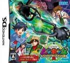 Kouchuu Ouja Mushi King: Greatest Champion e no Michi DS 2