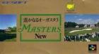 Harukanaru Augusta 3: Masters New