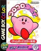 Kirby Tilt 'n' Tumble