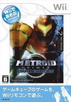 Wii de Asobu: Metroid Prime 2: Dark Echoes
