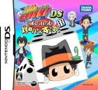 Katekyoo Hitman Reborn! DS: Bongole Shiki Taisen Battle Sugoroku