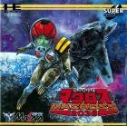 Choujikuu Yousai Macross 2036
