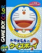 Doraemon Quiz Boy