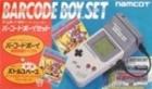 Battle Space: Barcode Boy Set