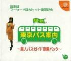 Tokyo Bus Annai: Bijin Bug Guide Tenjou Pack