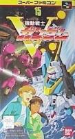 Kidou Senshi V Gundam