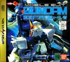 Mobile Suit Gundam Side Story III: Sabakareshi Mono