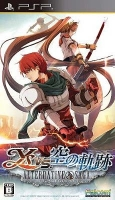 Ys vs. Sora no Kiseki: Alternative Saga