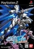 Gundam SEED: Federation vs. Z.A.F.T.