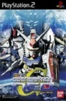 SD Gundam G Generation Neo
