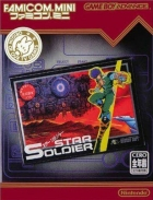 Famicom Mini: Star Soldier