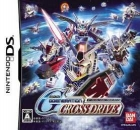 SD Gundam G Generation: Cross Drive