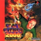 Crazy Climber 2000