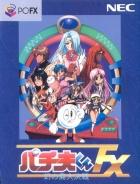 Pachio-Kun FX: Maboroshi no Shima Daikessen