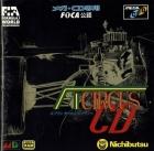 F-1 Circus CD