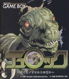 Turok: Battle of the Bionosaurs