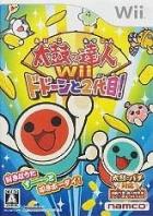 Taiko no Tatsujin Wii: Dodon to 2 Yome!