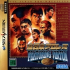 All Japan Pro Wrestling featuring Virtua