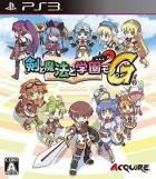 Ken to Mahou to Gakuen Mono. 2G