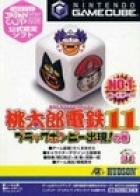 Momotarou Dentetsu 11