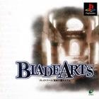 Blade Arts: Tasogare no Miyako R'lyeh