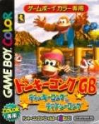 Donkey Kong GB: Dinky Kong & Dixie Kong