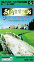 St Andrews: Eikou to Rekishi no Old Course