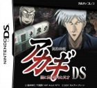 Touhai Densetsu Akagi DS: Yami ni Maifurita Tensai