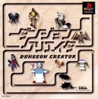Dungeon Creator