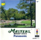 Masters Harukanaru Augusta 3