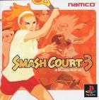 Smash Court 3