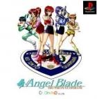 Angel Blade: Neo Tokyo Guardians