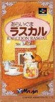 Araiguma Rascal: Racoon Rascal