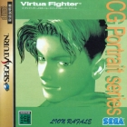 Virtua Fighter CG Portrait Series Vol.8: Lion Rafale