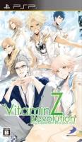 Vitamin Z Revolution