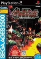 Sega Ages 2500 Series Vol. 14: Alien Syndrome