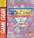 SD Gundam: Winner's History