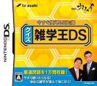 Imasugu Tsukaeru Mamechishiki: Quiz Zatsugaku-Ou DS
