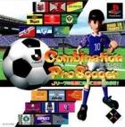 Combination Pro Soccer: J-League no Kantoku ni Natte Sekai wo Mezase!!