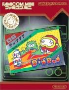 Famicom Mini: Dig Dug