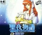 Seiya Monogatari: AnEarth Fantasy Stories