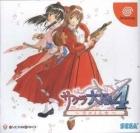 Sakura Wars 4: Koi Seyo,Otome