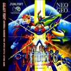 Galaxy Fight: Universal Warriors (CD)