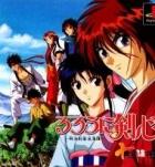 Rurouni Kenshin: Meiji Kenyaku Romantan: Juuyuushi Inbou Hen