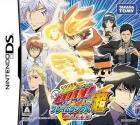 Katekyoo Hitman Reborn! DS: Flame Rumble Hyper - Moeyo Mirai