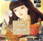 Psychic Detective Series Vol. 4: Orgel
