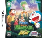 Doraemon: Nobita to Midori no Kyojinden DS