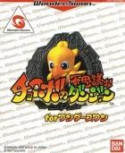 Chocobo no Fushigi Dungeon for WonderSwan