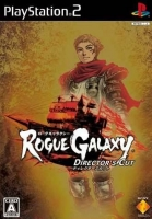 Rogue Galaxy: Director's Cut
