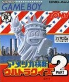 America Oudan Ultra-Quiz Part 2